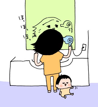 自分が髪を乾かす暇はない!?0歳、2歳、5歳児と同時に入浴する方法とは! ハナペコ絵日記<18>の画像10