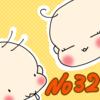 あのころを思い出す…赤ちゃんごっこで5歳児二人を抱っこ!?~後編~【No.32】おじゃったもんせ双子のタイトル画像