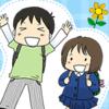 忘れ物が大胆すぎる(笑)!三歩進んで二歩下がる小学1年生の成長を描いた育児漫画まとめのタイトル画像