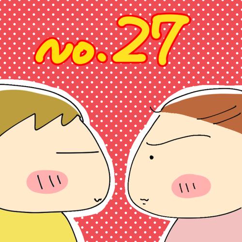 初めての昆虫飼育!カブトムシに興味深々!【No.27】おじゃったもんせ双子 カブトムシと双子1のタイトル画像