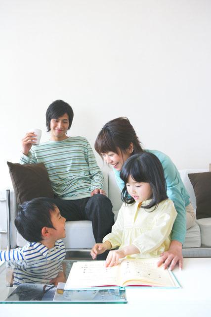 子育てで大切なのは、引き算ではなく足し算!親に知ってほしい解決思考とはの画像2