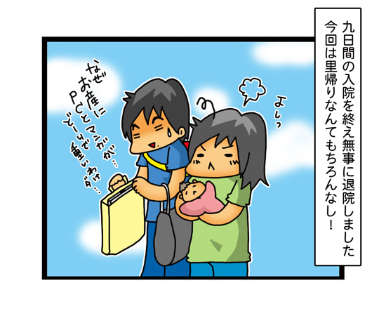 「妹のお世話したい!」気持ちは止まらない!?5歳児お兄ちゃん育児のスタート!~親BAKA日記第8回~の画像1