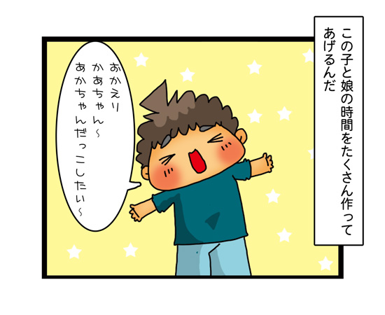 「妹のお世話したい!」気持ちは止まらない!?5歳児お兄ちゃん育児のスタート!~親BAKA日記第8回~の画像2