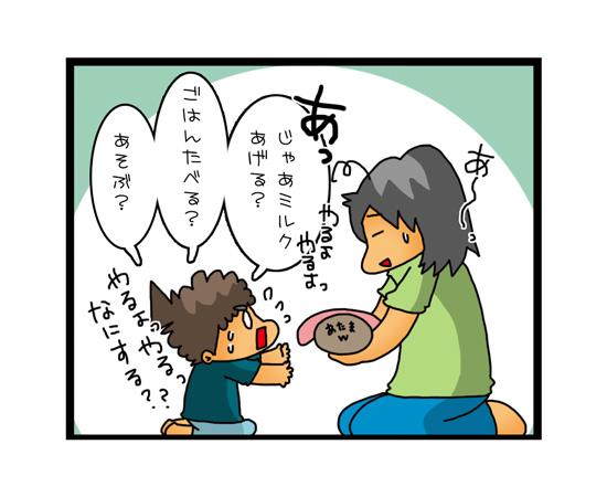 「妹のお世話したい!」気持ちは止まらない!?5歳児お兄ちゃん育児のスタート!~親BAKA日記第8回~の画像6