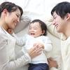 1番うれしいのはパパからの共感。なぜ育児は「大変」なのか?のタイトル画像
