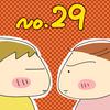 胸がギュッとなるような悲しみを経験した双子は…【No.29】おじゃったもんせ双子 カブトムシと双子3のタイトル画像