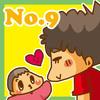 初めて妹へミルクをあげることにチャレンジ!しかし、思わぬ誘惑が・・・! ~親BAKA日記第9回~のタイトル画像