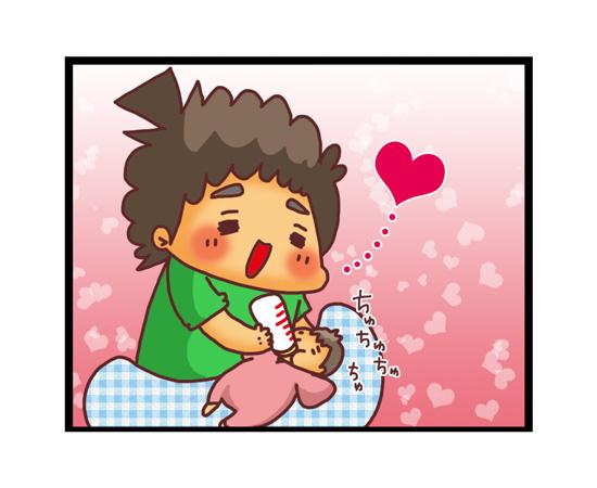 初めて妹へミルクをあげることにチャレンジ!しかし、思わぬ誘惑が・・・! ~親BAKA日記第9回~の画像3