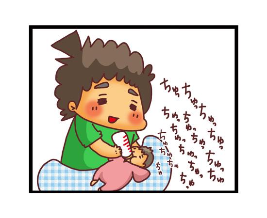 初めて妹へミルクをあげることにチャレンジ!しかし、思わぬ誘惑が・・・! ~親BAKA日記第9回~の画像4