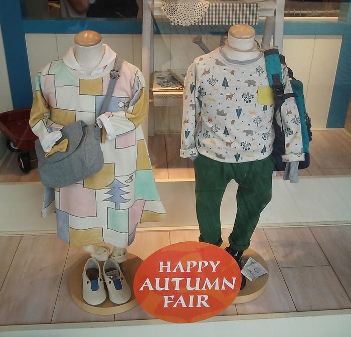 渋谷駅から36分!南町田のグランベリーモールでアウトレットショッピング!!の画像1