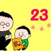 「今日はボクが主役!」4歳次男の誕生日、楽しく過ごす作戦とは!? ハナペコ絵日記<23>のタイトル画像