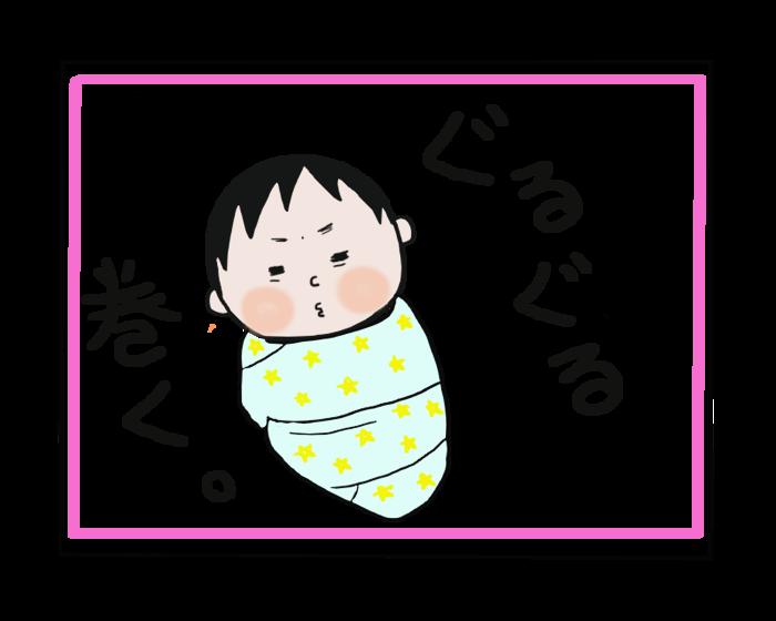 魔の3週目!?新生児期のお役立ちアイテム3選の画像1