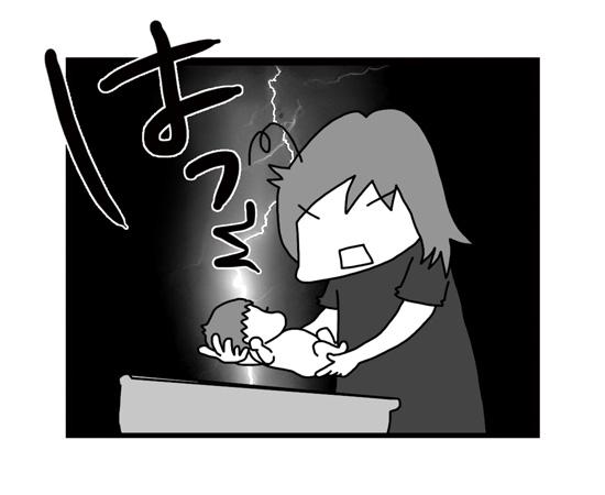 ドキドキ娘のお風呂デビュー!5年ぶりで母もドタバタ!? 沐浴話その1 ~親BAKA日記第10回~の画像3