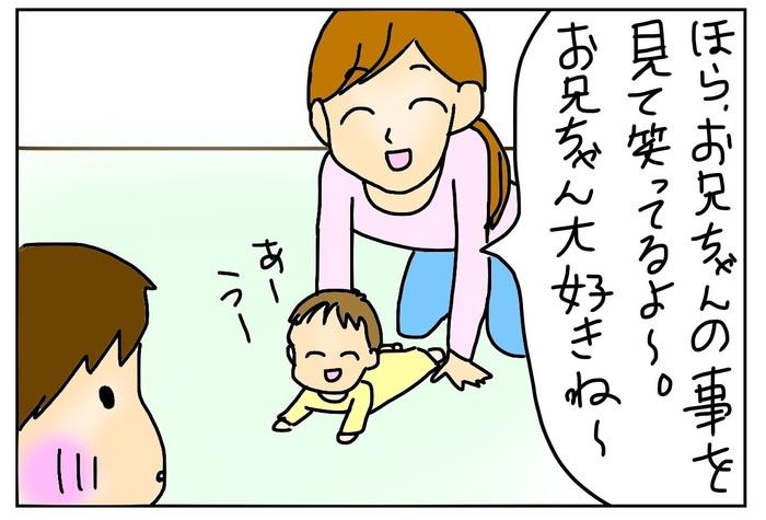 2人目育児の悩みを解消!上の子が「赤ちゃん大好き!」になるための3つの工夫の画像3