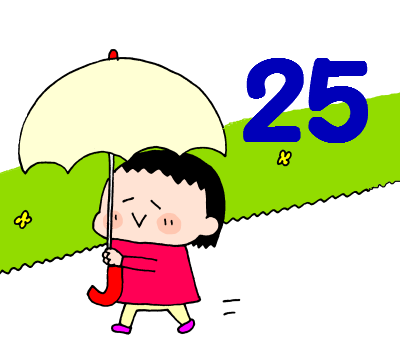 お気に入りアイテム!傘が大・大・大~好き♡2歳手前、乙女のこだわり! ハナペコ絵日記<25>のタイトル画像