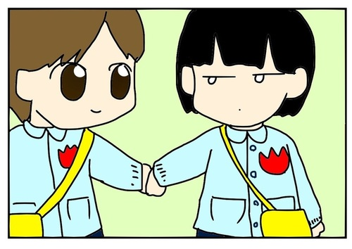 双子は生まれながらのライバル!?男女の双子は相手のことを●●と感じている!のタイトル画像