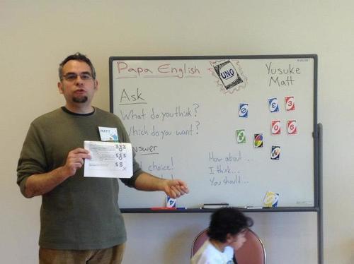 UNOカードゲームを子どもと一緒に英語で楽しもう!のタイトル画像