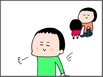 子どもたちの傑作品!「見て!聞いて!」は楽しい気持ちの共有の時間♪ ハナペコ絵日記<26>の画像3