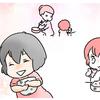 一度は挫折した親子で料理!でも再開してみると・・・? ~空色日和 料理編その2~のタイトル画像
