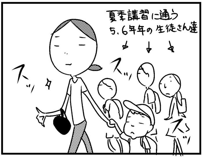 息子の将来のために!某大手有名塾にウン万円支払った結果… ★このばし日記★第八話の画像4