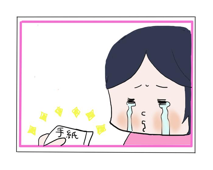 【産後のお見舞いでマネしたい!】産後ボロボロだった私を救ってくれた親友のある行動に涙・・・の画像3