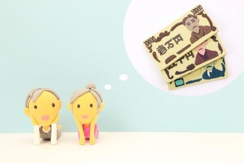5年間で300万も違う!?賢い貯金の仕方~3つのお金を色分けで考えてみる「ふやす」編~のタイトル画像