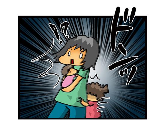 「お兄ちゃんだから我慢してね」ばかりだった…突然の兄の赤ちゃん返り ~親BAKA日記第12回~の画像5