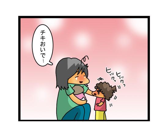 「お兄ちゃんだから我慢してね」ばかりだった…突然の兄の赤ちゃん返り ~親BAKA日記第12回~の画像7