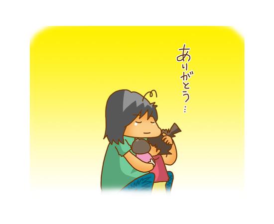 「お兄ちゃんだから我慢してね」ばかりだった…突然の兄の赤ちゃん返り ~親BAKA日記第12回~の画像8