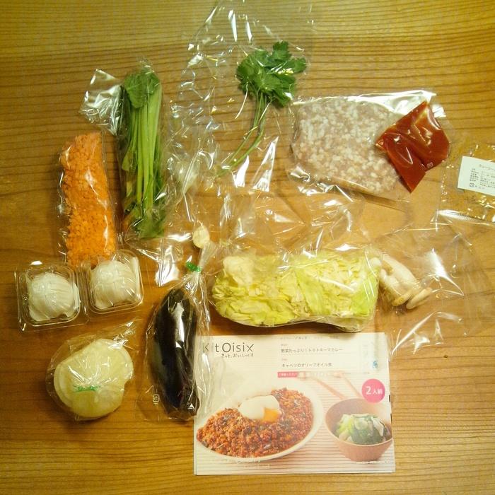 時短料理の強い味方!私が「Kit Oisix」をおすすめする3つの理由の画像1