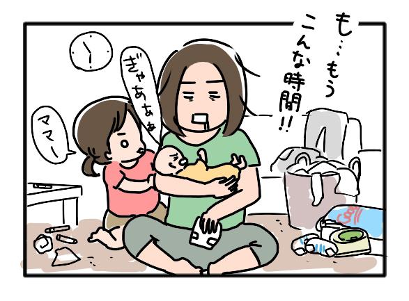 「ママだけじゃもう限界!」育児に無関心な夫が協力してくれるようになったきっかけの画像1