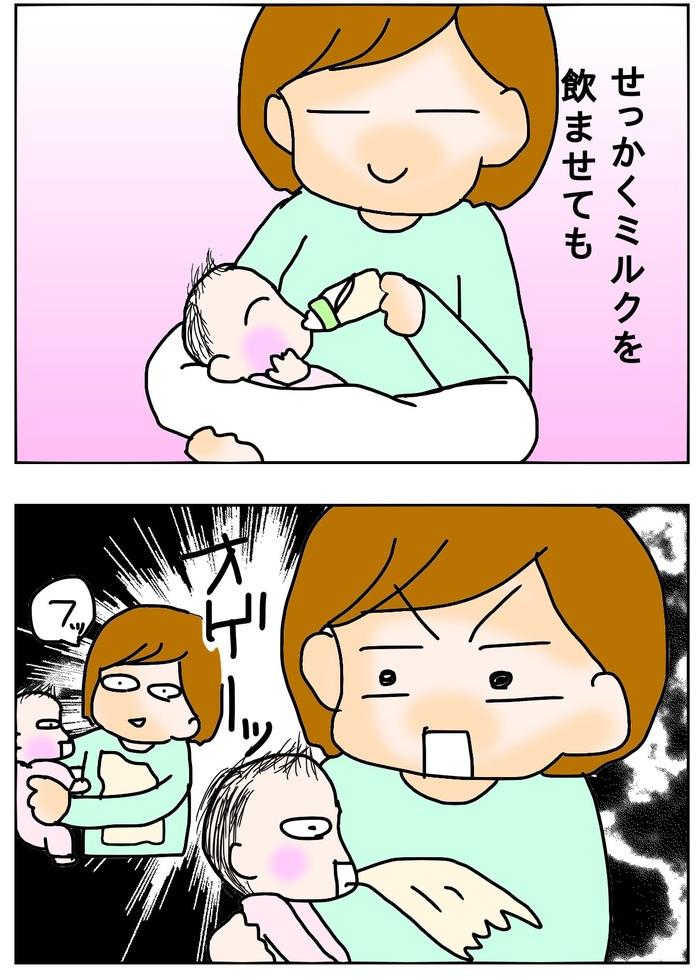 楽しみにしていた赤ちゃんとの対面!新生児育児の理想と現実とは・・・の画像3