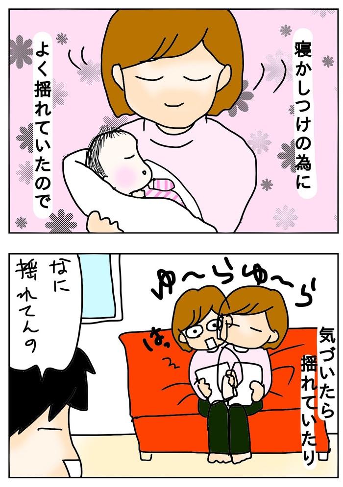 楽しみにしていた赤ちゃんとの対面!新生児育児の理想と現実とは・・・の画像4