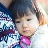 まさかうちの子が?世界一孤独感の強い日本で、子どものサインに気付く方法のタイトル画像