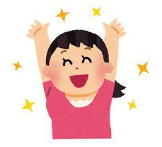子どものネガティブな感情を否定していませんか?子どもの感情を受け入れる3つのポイントの画像3