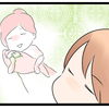 妊娠中、母には赤ちゃんの性別が分かる!?直感?夢に出てきた?それとも・・・のタイトル画像