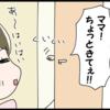 吹き出し注意!子どもがトイレ中にするオモシロ発言が可愛いのタイトル画像