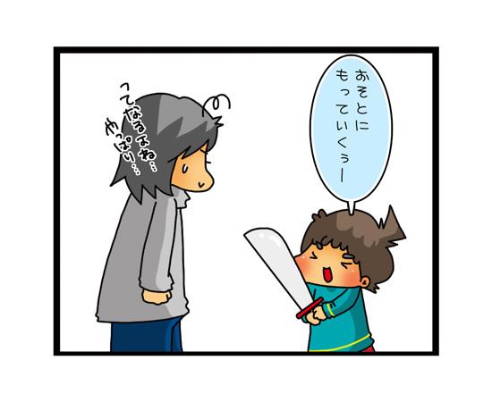 「新しいキャラクターのおもちゃがほしい!」でも、それには不安がいっぱい!?~親BAKA日記第16回~の画像3