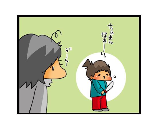 「新しいキャラクターのおもちゃがほしい!」でも、それには不安がいっぱい!?~親BAKA日記第16回~の画像6