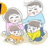 【自己紹介】「いつのまにやら4児の母 空回り母ちゃんの日々」が始まります♪ のタイトル画像