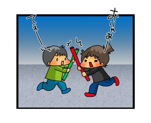 おもちゃを買うのはちょっと待った!手づくりおもちゃのススメ ~親BAKA日記第17回~の画像7