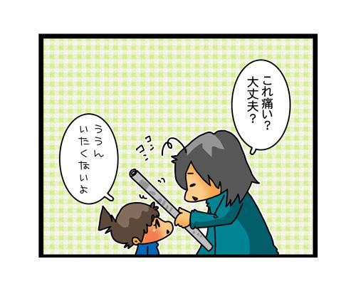 おもちゃを買うのはちょっと待った!手づくりおもちゃのススメ ~親BAKA日記第17回~の画像3