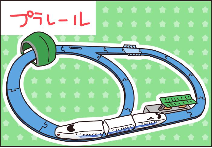 クリスマスへのプレゼントはいかが?子鉄にオススメ電車のおもちゃ3選~はじめての男の子育児第二十五回~の画像2