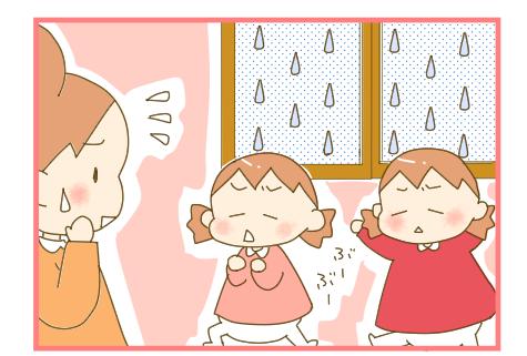 布団が救世主!?雨の日でも盛り上がる室内遊び!の画像1