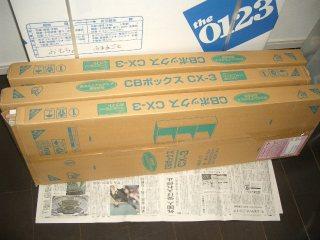 ニトリのカラーボックスで、幼稚園グッズ専用の収納ラックを作る方法!の画像2