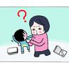 子育ては育児書通りにいかない!子育ての不安との向き合い方のタイトル画像