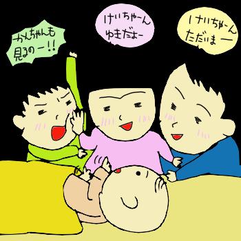 【新連載スタート!】「でっかいおっさん 保育士父ちゃんの子育て相談室」が始まります!の画像4