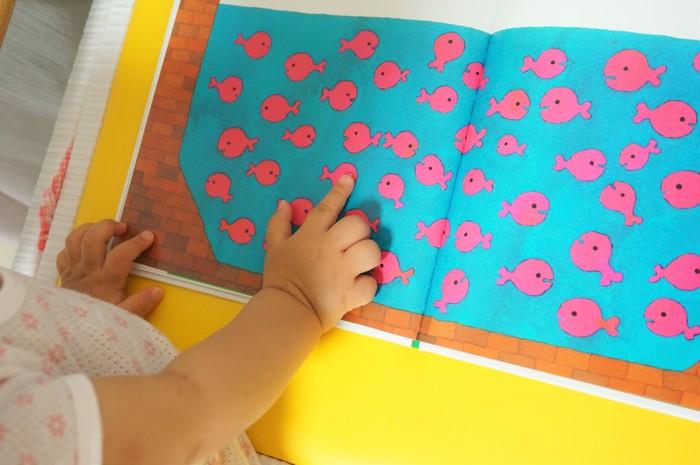 ドキドキの1歳半健診。その内容と当日の流れをレポート!の画像2