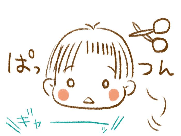 自宅で子どものヘアカット☆コレを使えば失敗しない!の画像1