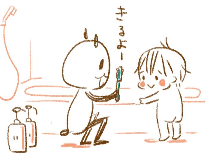 自宅で子どものヘアカット☆コレを使えば失敗しない!の画像3